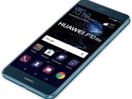 otkup huawei p10 lite telefona