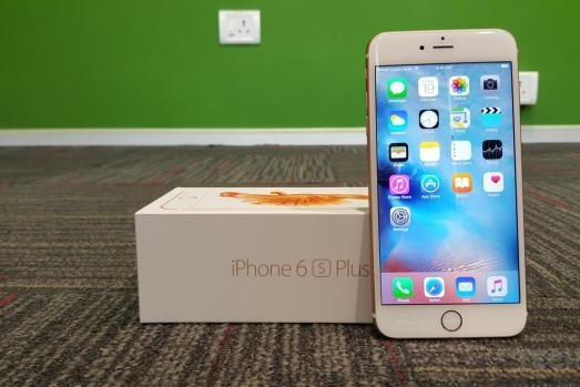 otkup iphone 6s plus telefona