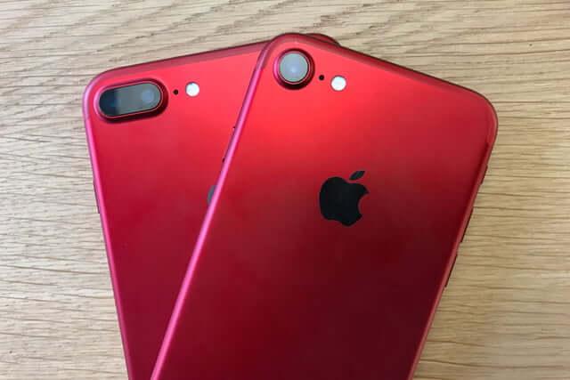 otkup iphone 7 telefona