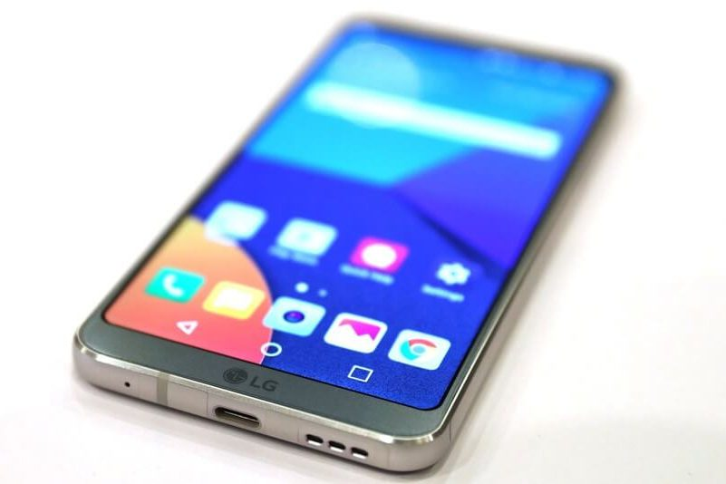 otkup lg g6 telefona