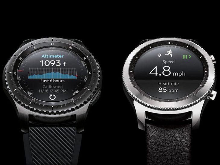 otkup smart satova
