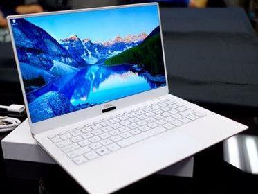 otkup del laptop racunara