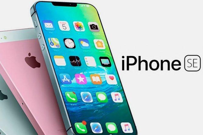 otkup iphone se 2 telefona